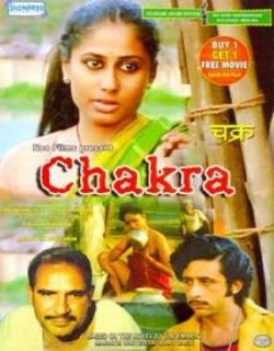 Chakra (1981) - Hindi