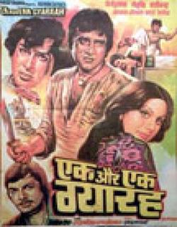 Ek Aur Ek Gyarah (1981)
