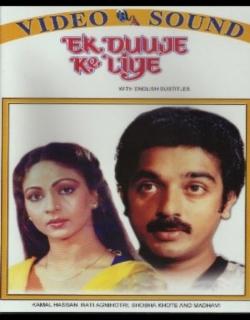 Ek Duje Ke Liye (1981) - Hindi