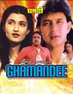 Ghamandee (1981) - Hindi