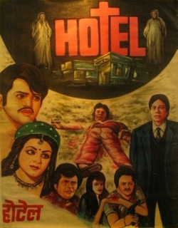Hotel (1981) Movie Trailer