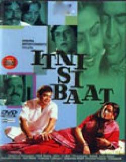 Itni Si Baat (1981) - Hindi