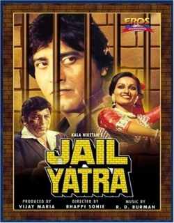 Jail Yatra (1981) - Hindi