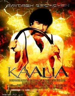 Kaalia (1981) - Hindi