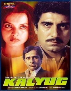 Kalyug (1981) - Hindi