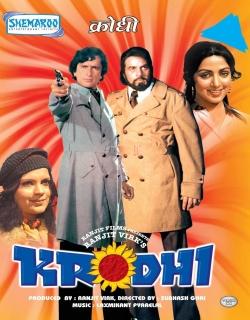 Krodhi (1981) - Hindi