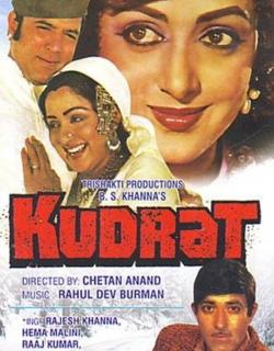 Kudrat (1981) - Hindi