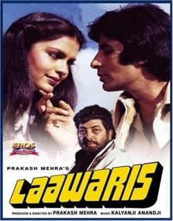 Laawaris (1981) - Hindi