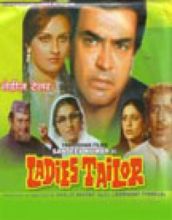 Ladies Tailor (1981) - Hindi