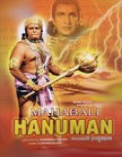 Mahabali Hanuman (1981) - Hindi