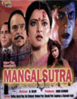 Mangalsutra (1981) - Hindi