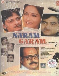 Naram Garam (1981) - Hindi