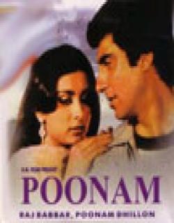 Poonam (1981) - Hindi