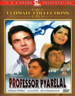 Professor Pyarelal (1981) - Hindi