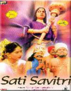 Sati Savitri (1981) - Hindi