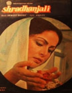 Shradhanjali (1981) - Hindi