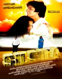 Silsila (1981) - Hindi