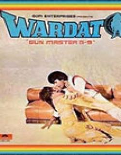 Wardat Movie Poster
