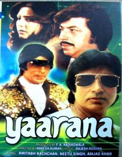 Yaarana Movie Poster