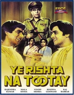 Yeh Rishta Na Toote Movie Poster