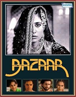 Bazaar (1982) - Hindi