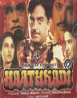 Hathkadi (1982) - Hindi