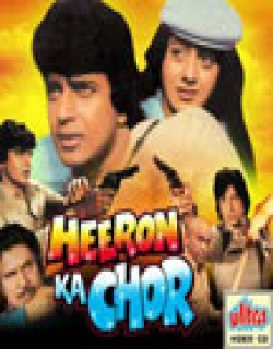 Heeron Ka Chor Movie Poster