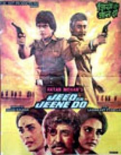 Jeeo Aur Jeene Do (1982) - Hindi