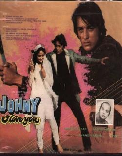 Johny I Love You (1982)