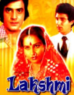 Lakshmi (1982) - Hindi