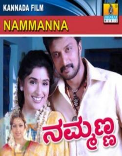 Nammanna (2005)