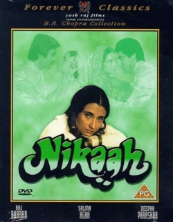 Nikaah (1982)