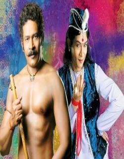 Natarang (2010) - Marathi