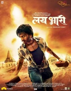 Lai Bhaari (2014)