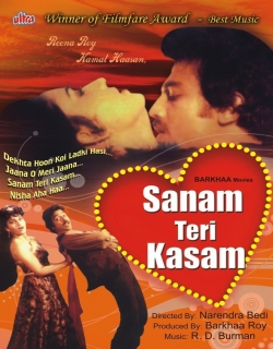 Sanam Teri Kasam (1982) Movie Trailer