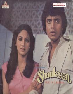 Shaukeen (1982) - Hindi