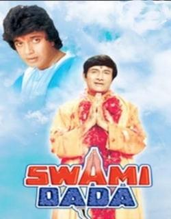 Swami Dada (1982)