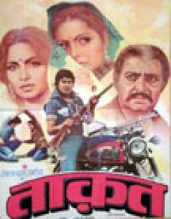 Taaqat (1982)