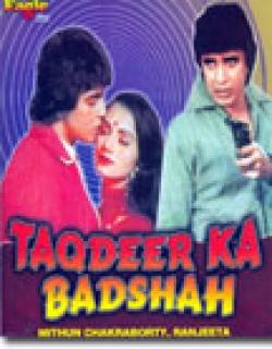 Taqdeer Ka Badshah (1982)