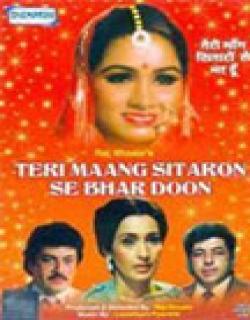 Teri Maang Sitaron Se Bhar Doon (1982) - Hindi