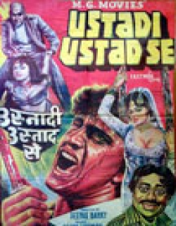 Ustadi Ustad Se Movie Poster
