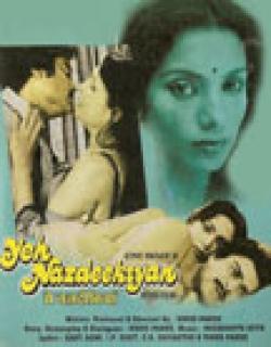 Yeh Nazdeekiyan (1982) - Hindi