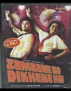 Zamaane Ko Dikhana Hai (1982) - Hindi