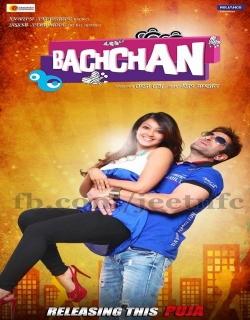 Bachchan (2014)