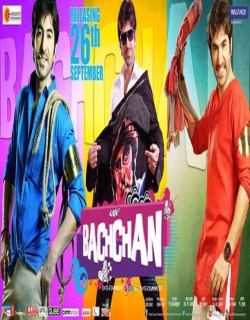 Bachchan Movie Poster