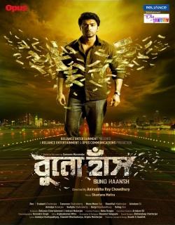 Buno Haansh (2014) - Bengali