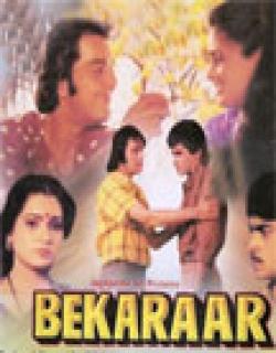 Bekaraar (1983) - Hindi