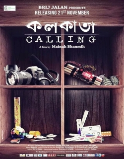 Kolkata Calling (2014)