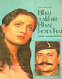 Bhai Aakhir Bhai Hota Hai (1983) - Hindi