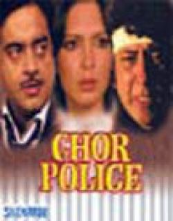 Chor Police (1983) - Hindi